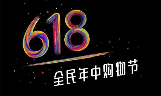 京东618苹果手机会有分期免息券吗?如何使用?