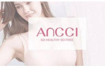 ANCCI安祺内衣产品介绍及核心团队招代理加盟