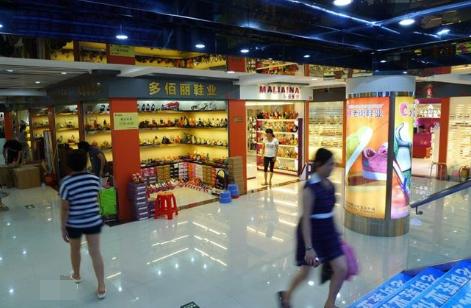 广州淘宝鞋子批发_广州鞋子批发市场10元, 批发市场详细地址-39电商创业