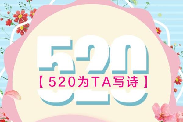 淘宝520亲子嘉年华活动招商规则是什么?活动时间是多久?