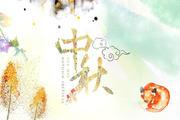 天猫中秋节什么时候开始?活动相关内容介绍