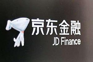 京东金融是真的还是假的?具体情况分析