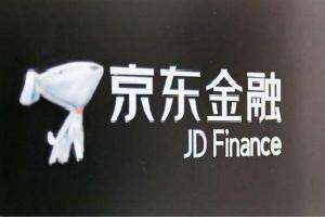 京东金融怎么注销?京东金融收益怎么样?