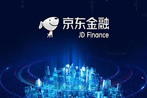 京东金融是干什么的?靠谱吗?
