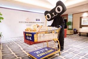 天猫旗舰店和京东自营有什么区别?天猫旗舰店和京东自营哪个好?