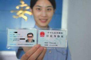 淘宝身份证被占用开店扣分了怎么办?淘宝身份证被占用如何申诉?