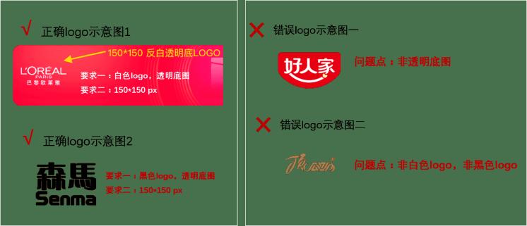 2019年天猫双11互动城淘宝群拉新玩法介绍.png
