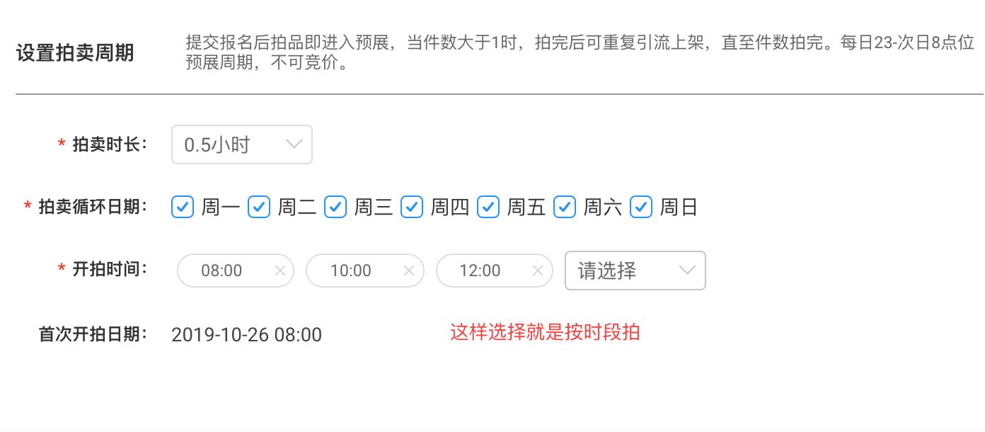 淘宝95分大牌怎么报名?报名流程介绍.png