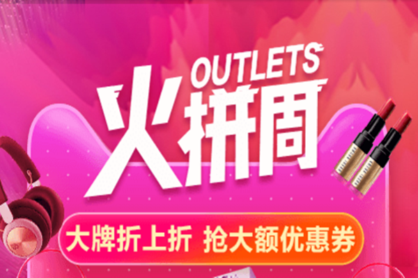 outlets店什么意思?有什么优势吗?.png