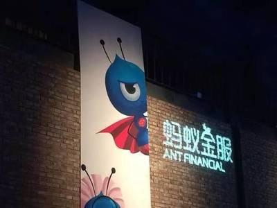 蚂蚁保险怎么查保单?支付宝蚂蚁保险是什么?