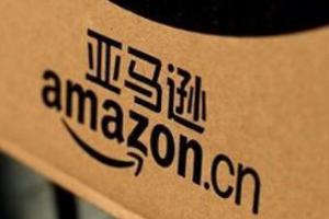 亚马逊开店要多少钱?亚马逊平台费用整理.png