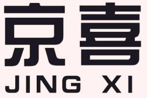 2020京喜年货节19.9元3件活动规则是什么?
