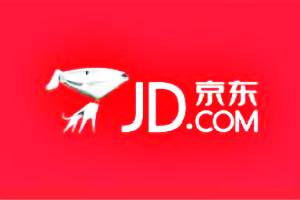 2020年京东春节商家发货时效要求是什么?