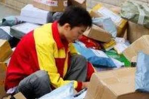 2020年淘宝春节什么时候恢复发货?春节发货时间调整最新公告