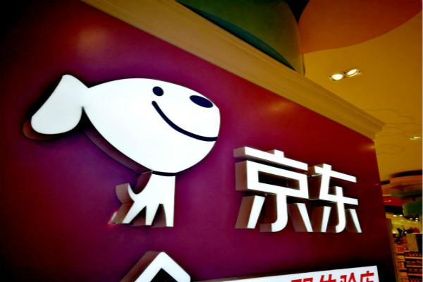 京东付款码超市能用吗?京东支付的方式有哪些?