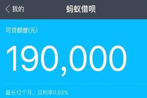 支付宝借呗免息券怎么领?如何才能获得免息券?.jpg