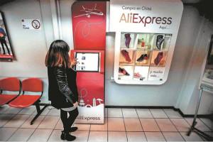 阿里巴巴国际站和速卖通区别是什么?速卖通有优势吗?
