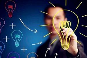 现在没钱怎么创业?创业要具备哪些条件?