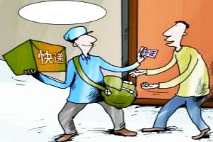 淘宝代购卖家客户运营怎么做?新老顾客怎么运营?