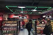 加盟天猫超市怎么盈利?加盟天猫超市有哪些好处?