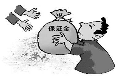 拼多多商家入驻需要缴纳保证金吗?保证金怎么退?