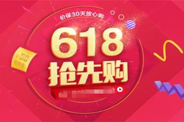京东618预售定金怎么玩?定金可以翻倍吗?