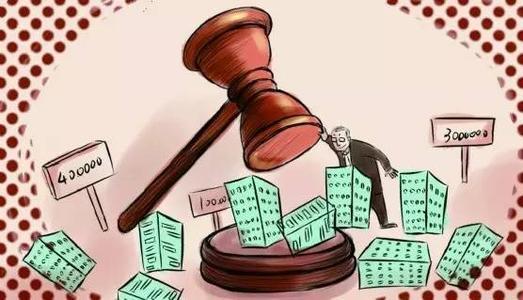 淘宝拍卖保证金能退么?规则是什么?