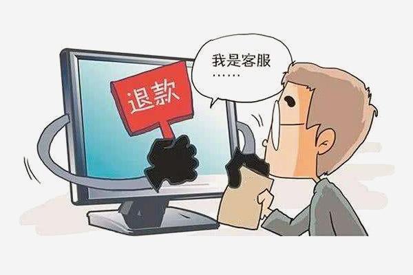 618京东退款红包会退吗?退回的红包还能用吗?