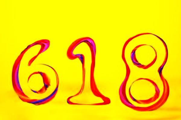 2020淘宝女鞋618报名入口在哪?报名流程是什么?
