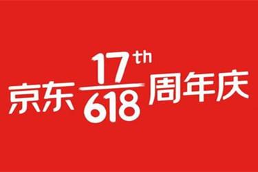 京东618一般什么时候开始预热?预热有几天?
