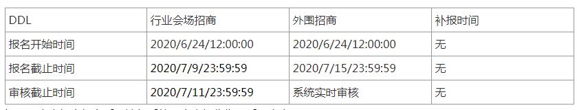 淘宝7月新势力X活动报名入口在哪?什么时候报名?.png