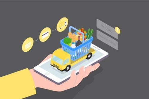 网商贷只能还不能借了吗?为什么?