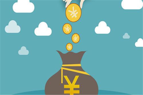 网商贷额度为什么突然降低了?有哪些原因?