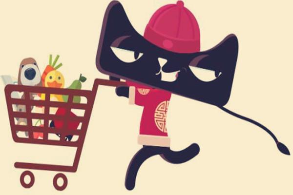 天猫旗舰店申请条件是什么?入驻天猫旗舰店需要注意什么?