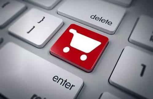 淘宝开店需要什么资质认证?开网店的流程是什么?