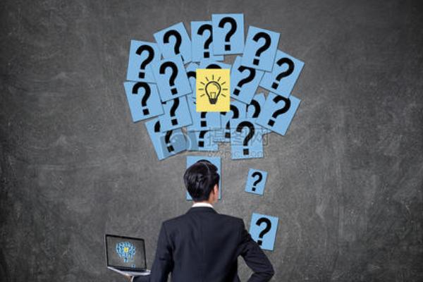 生意参谋怎么改监控店铺?怎么监控同行?