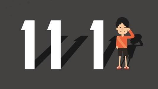 淘宝双11打折力度有多大?有哪些活动?
