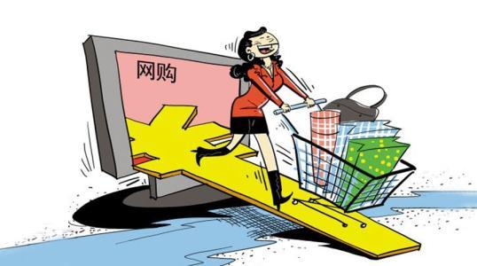 退款纠纷率有什么影响?退款纠纷对店铺影响有哪些?