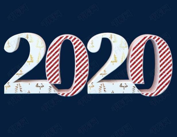 2020年淘宝12.12跨店满减创建后可以修改删除吗?设置有何要求?