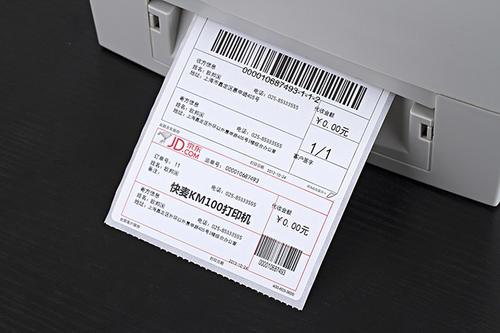 超级店长在哪里能看到电子面单剩多少?它有何功能?