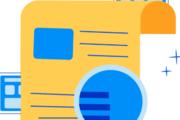 2021天猫年度软件服务年费缴纳、折扣优惠及结算标准