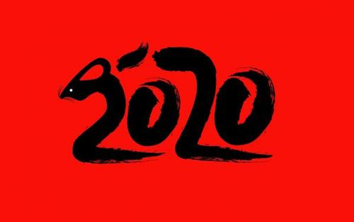 2020年天猫双12跨店满减使用规则是什么?