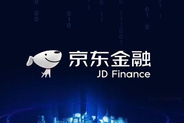 京东金融逾期一天有影响吗?影响大吗?