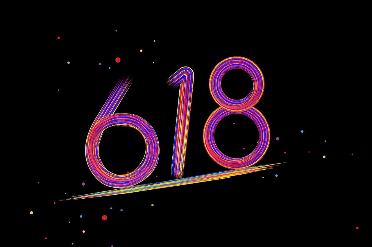 618活动是预售划算还是当天划算?怎么买预售的商品?