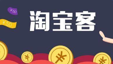 淘宝客普通招商活动为什么都报不了?,广西红客