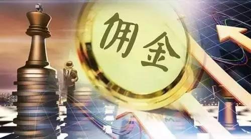淘宝客抖音推广佣金设置多少?,广西红客