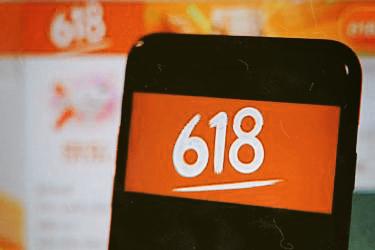 拼多多618活动什么时候报名?怎么报名?