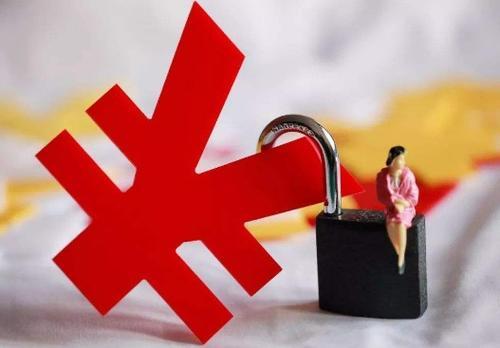淘宝保险保证金额度提升是什么意思?